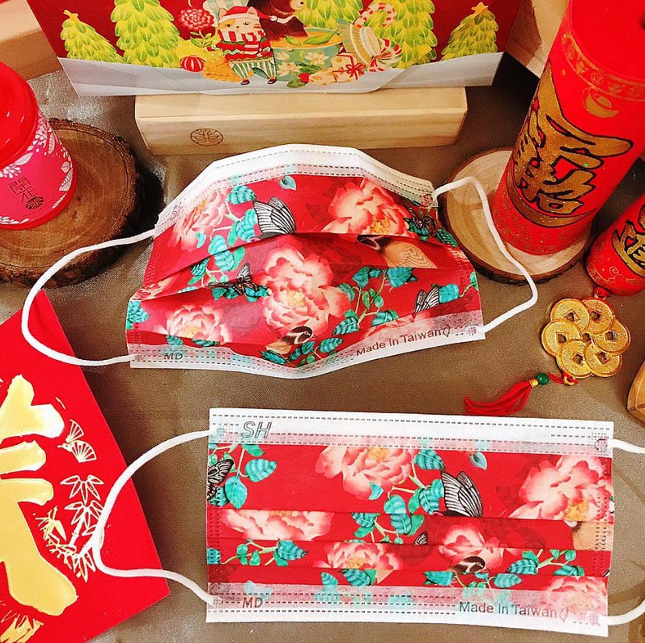 【誰とも被らない】pinkoiで買える台湾のおしゃれなマスクを紹介!